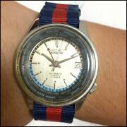 Rare Antique Seiko Wld Timer Automatic Winding 1st