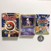 Pokemon Cards 1st Edition Starter Pack Japan 1996 Once-opened Old Package