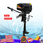 48v Outboard Motor Heavy Duty Boat Engine 3000rpm 1kw Drive 15 Km /h