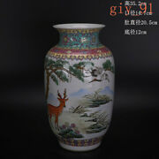 14.08rare China Jingde Hand Painted Pine And Deer Stripes Wax Gourd Bottle