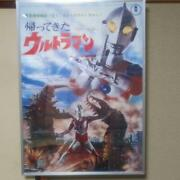 Used Excellent+ Return Of Ultraman Movie Theater Poster 1971 Rare Item Japan
