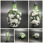 Collection Chinese Beijing Carved Glass Snuff Bottle Bottles Dragon Statue Bat