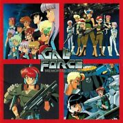 Gall Force Soundtrack Cd Anime Tv Music Memorial Songs