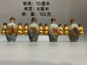 Set Of Four Finely Painted Glass Snuff Bottle Journey To The West Fine Buddha