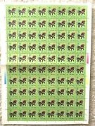 China 1990 T146 Lunar New Year Of Horse Stamps Full Sheet