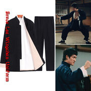 Mens Traditional Chinese Tang Suit Martial Arts Wing Chun Uniform Outfit 3pcs