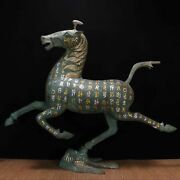 30 Inch Bronze Inlaying Gold Silver Ancient Chinese Characters Horse On Swallow