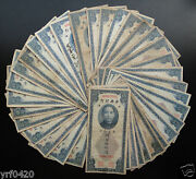 100 Pieces China Customs Gold Unit 500 Yuan 1930 Used