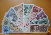 China 4th Version Of Paper Money Set Of 9 Types Unc