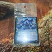 New Those Who Devote The Cover Toner Set Japan Limited Foil Pre-release Promo
