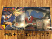 New Yu-gi-oh Duel Masters Duel Disk / A Brand New Unused Trading Card Game Japan