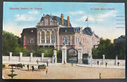 1916 Sophia Bulgaria Picture Postcard Censored Cover To Cassel Germany