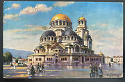 1891 Sofia Bulgaria Picture Postcard Cover To Baden Germany