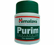 5 X Himalaya Herbal Purim 60 Tablets Each Relief In Skin Allergies And Infections