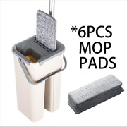 Floor Mop Set Automatic Mop And Bucket Avoid Hand Washing Microfiber Cleaning Cl
