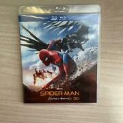 Spiderman Homecoming In 3d And03917 Rice First Production Limited Set Of