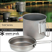 Snow Peak Kochel Cooker Set Trek 1400ml Scs-009 Great For The Camping And Outdoors