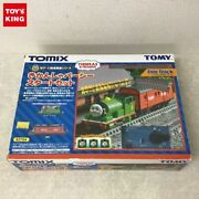 Nscale Percy The Small Engine Starter Set Model Train Thomas And Friends Used