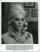 Press Photo Madeline Kahn Starring In The Cheap Detective - Lrp25340
