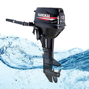2 Stroke 12hp Cdi Water-cooling Outboard Motor Fishing Boat Engine 2 Cylinder
