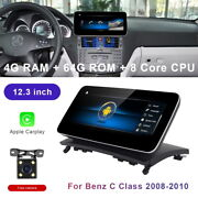 12.3 Android Car Gps Radio Stereo Video Player For Benz C Class W204 2008-2010