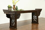 Chinese Traditional Antique Rosewood 104 Altar Sofa Table Hall Console 36841