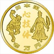 Tokyo2020 Olympic Commemorative 10000 Yen Gold Coin Proof Coin 40000 Limited