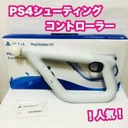 Ps4 Playstation 4 Shooting Controller Vr With Box Only Sony White Used