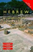 Colloquial Hebrew The Complete Course For Beginners, Paperback By Lyttleton...