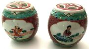 Lot Of 2 Small Ceramic Asian Ginger Jars With Lids  Multi Colored With Figures