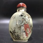Collection Vintage Antique Glass Snuff Bottles Inside Painted Character Li Bai