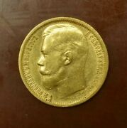 Russia Gold Coin 15 Rouble, 1897 Year Superb 12.9039 Gm X.900 Guarnte 100
