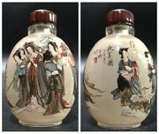 Vintage Chinese Peking Glass Snuff Bottles Inside Painted Snuffbox Women Party