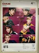 Novelty Oversized Posters Bts Face Yourself April 2018 B1 Size F/s Fedex