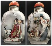 Vintage Chinese Antique Chinese Peking Glass Snuff Bottle Inside Painting Crane