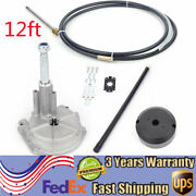 12ft Marine Engine Turbine Rotary Steering System Boat Mechanical Cable Set New