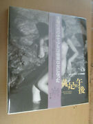 Jock Sturges Evolution Of Grace Collectible Photography Book In Jacket W/ Obi