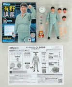 Figure S.h.figuarts Mr. Arino I'm Going To Be Can Ver. Game Center Cx Soul Web