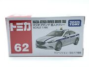 Tomica 62 Mazda Atenza Owner Driver Taxi 1/66 Toy Vehicle Discontinued Model