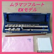 Muramatsu Ex Model Flute With Accessories C Foot Tube Covered Key From Japan
