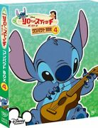 [region 2] Lilo And Stitch The Series Compact Box 4 Dvd new From Japan Import