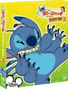 [region 2] Lilo And Stitch The Series Compact Box 3 Dvd new Japan Import