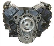 Atk Engines Dc20 Remanufactured Crate Engine 1970-1978 Chevy C/k Car Truck Suv And