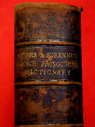1877 French And English Pronouncing Dictionary / Spiers And Surenneand039s / Leather