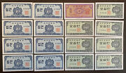 1962 10 Jeon And 50 Jeon And 1 Won The Bank Of Korea Unc 16 Banknotes