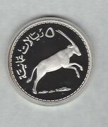 Ah1397 Silver Proof 5 Omani Rials With A Capsule.