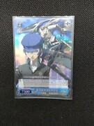 Persona 4 Naoto And Yamato Tachel Sign Sp Weiss Schwarz