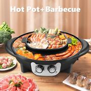 2 In 1 Portable Electric Grill Hot Pot Oven Smokeless Barbecue Machine Home Bbq