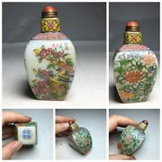 Chinese Peking Antique Glass Snuff Bottle Painted Peking Flowers Square Qing