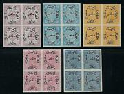 Egypt 1866 First Issues Imperf Proof Blocks Of Four Sg 3-7 Sc. 3-7